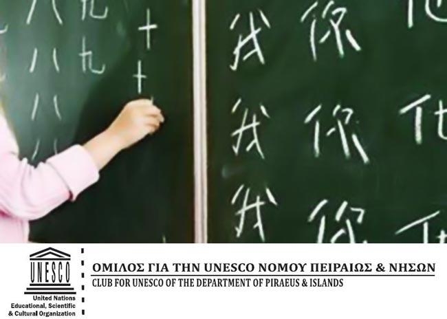 Πού μπορώ να μάθω ξένες γλώσσες ανέξοδα;  thumbnail