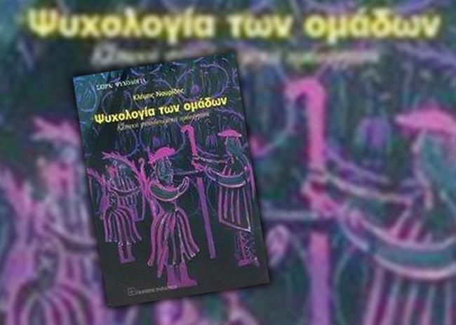 Κλήμης Ναυρίδης thumbnail