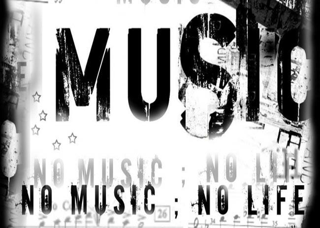 Πού θα ακούσω καλή μουσική;  thumbnail