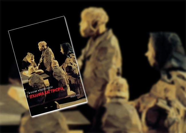 Ποιο βιβλίο σου προτείνει ο Θανάσης Λάλας;  thumbnail