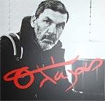 Μη χάσεις το Mistero Buffo στο θέατρο Θησείον! thumbnail