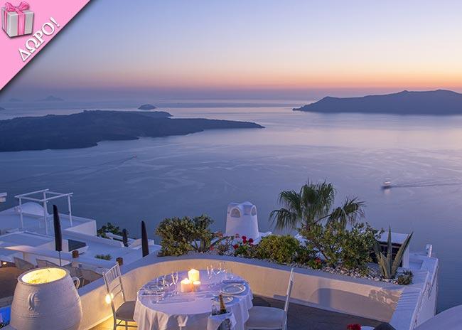 Κέρδισε ένα ρομαντικό διήμερο στο πολυτελέστερο ξενοδοχείο της Σαντορίνης! thumbnail