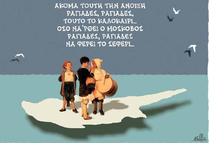 Ένα σκίτσο για την Κύπρο συγκινεί το πανελλήνιο thumbnail