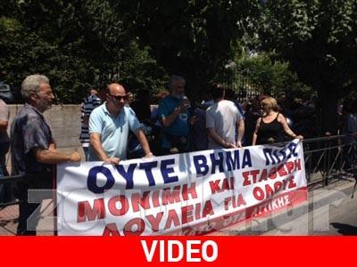 15.000 απολύσεις αναγγέλει ο Μητσοτάκης! thumbnail
