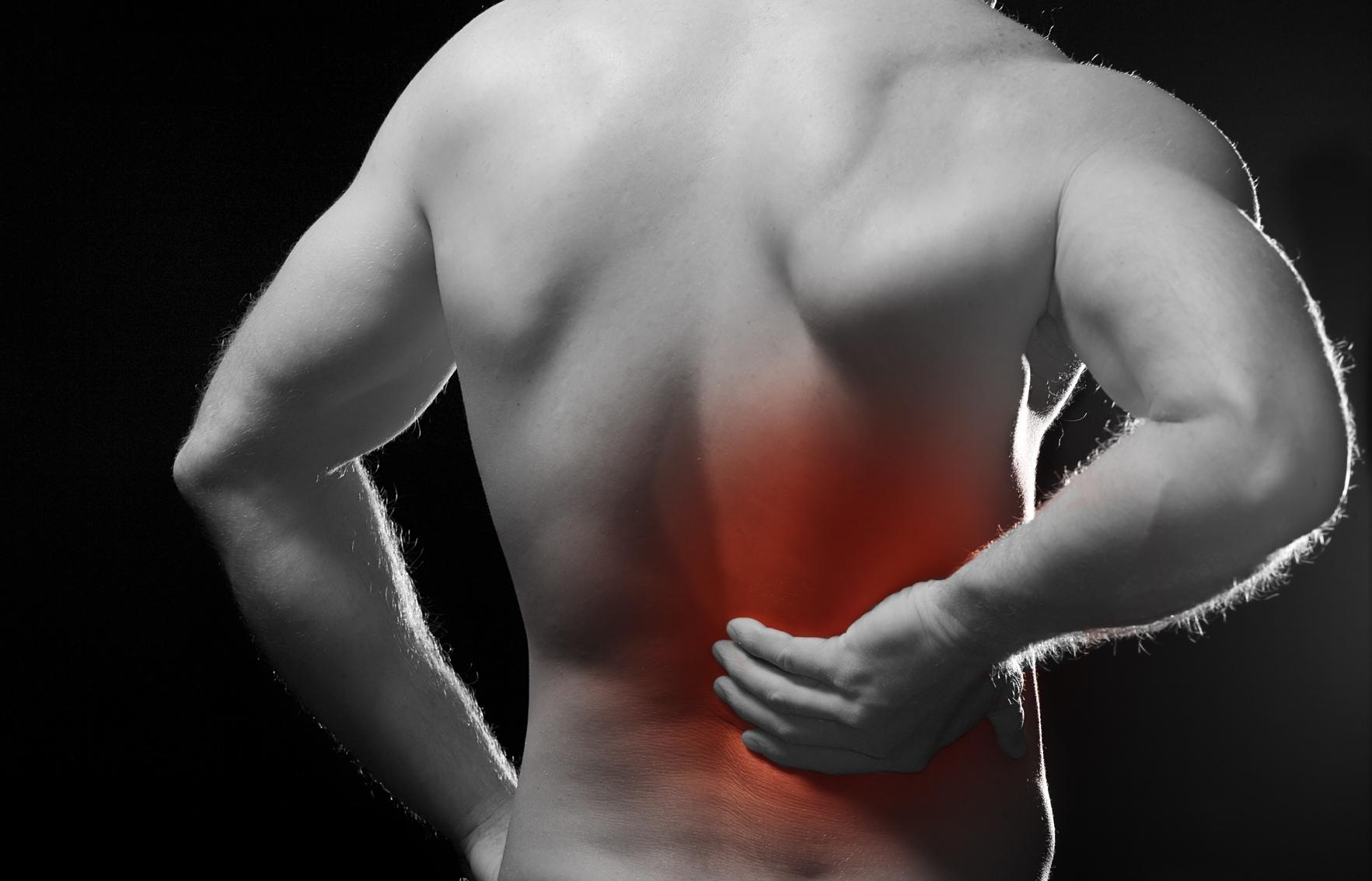 Οσφυαλγία. Πού οφείλεται ο έντονος πόνος στην πλάτη; thumbnail