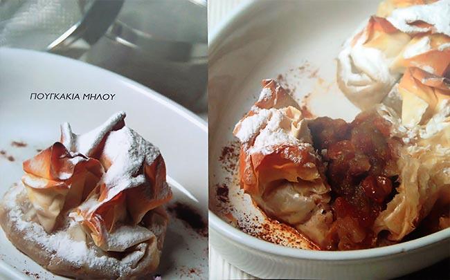 Φτιάξτε νόστιμα πουγκάκια μήλου! thumbnail