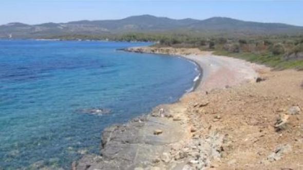 Ποιο ελληνικό νησί πωλείται σε δημοπρασία;  thumbnail