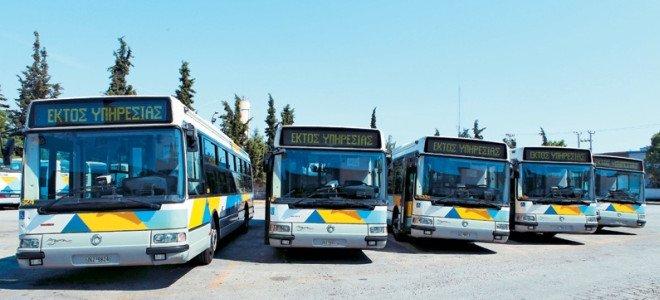 Απεργία: Πώς θα κινηθούν σήμερα τα μέσα μεταφοράς;  thumbnail