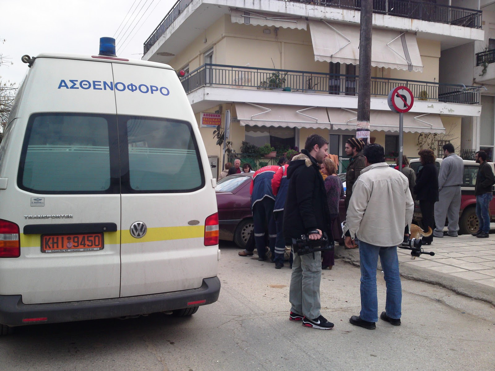 Απόπειρα αυτοκτονίας στην Κρήτη thumbnail