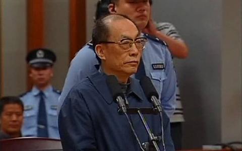 """Υπουργός καταδικάστηκε """"εις θάνατον"""" για διαφθορά! thumbnail"""
