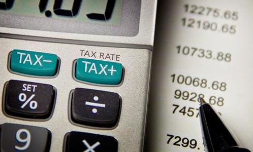 Το νέο φορολογικό thumbnail