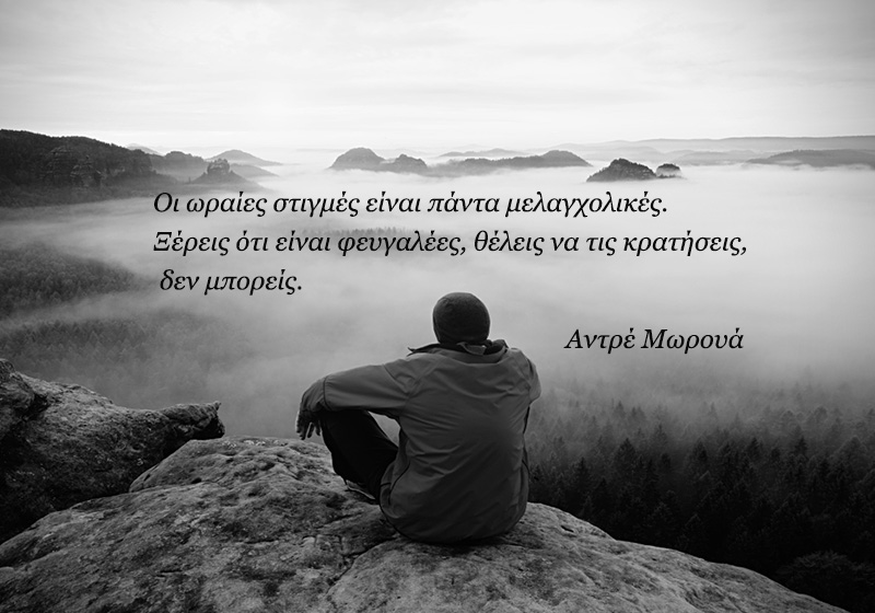 skepsi-24-02