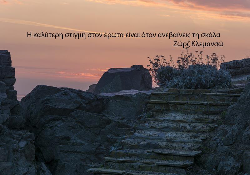 zorz-klemanso 28-02