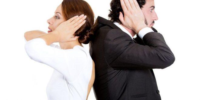 Σχέσεις: Πώς μπορείς να μιλήσεις σε κάποιον που δε θέλει να σε ακούσει;