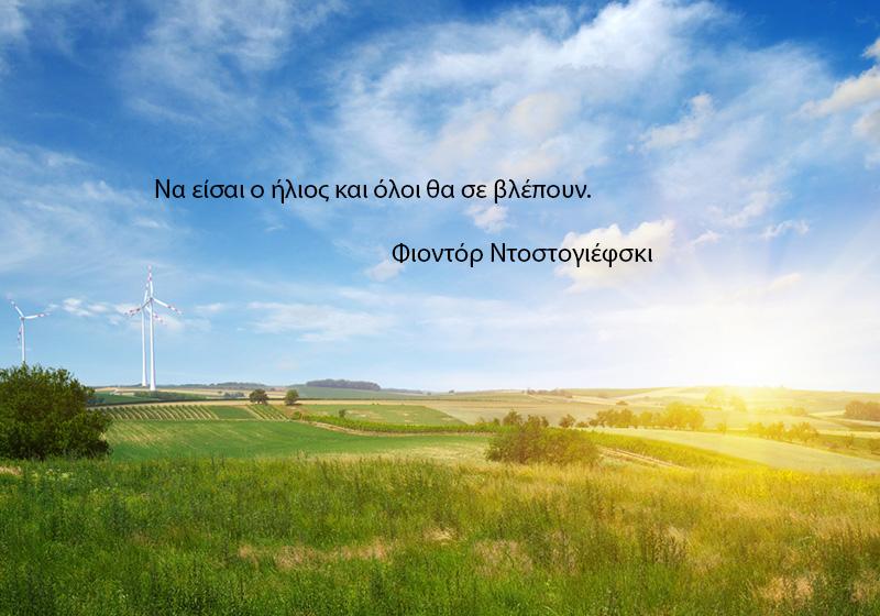 skepsi-11-03