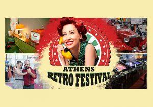 athens-retro-festival