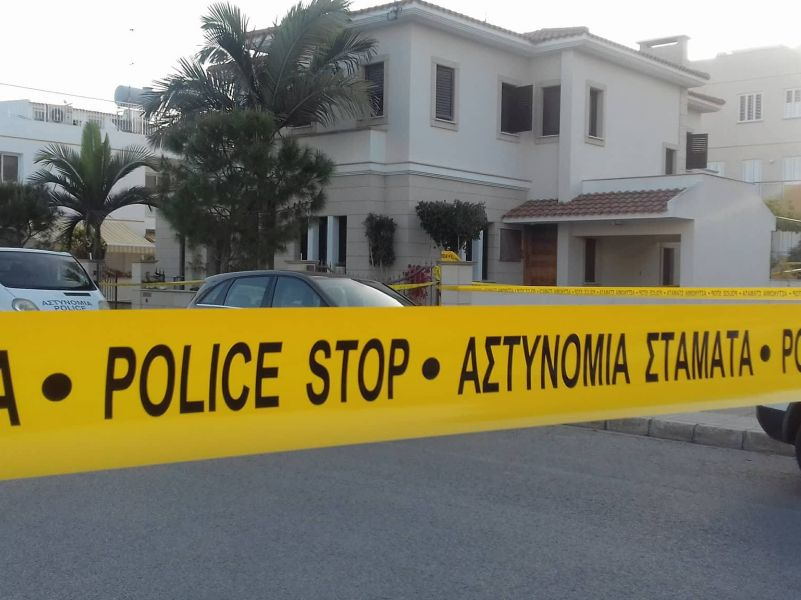 6688430d28e Κύπρος: Ανασύρθηκε αντικείμενο από την Κόκκινη Λίμνη