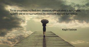 skepsi-31-05