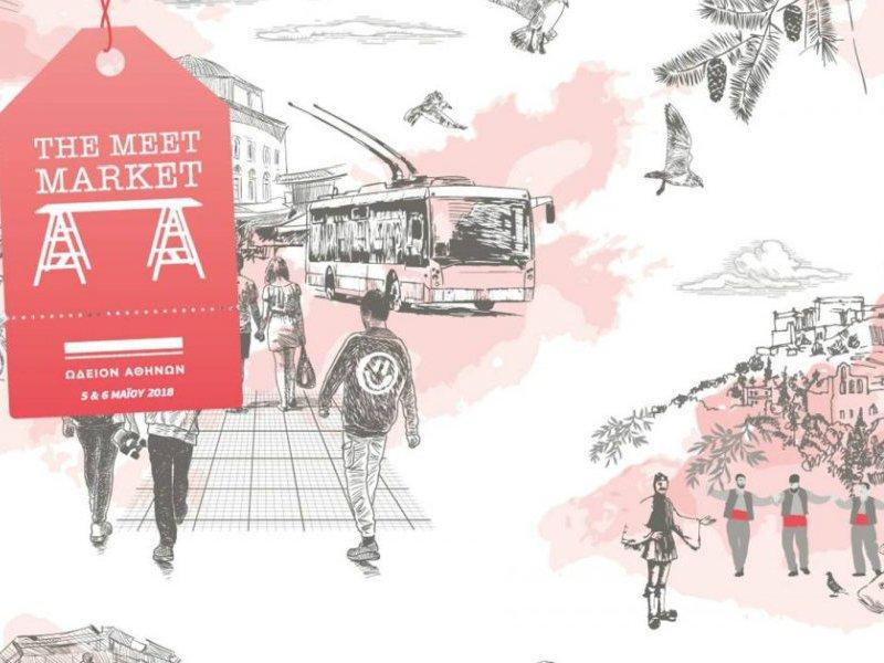 the-meet-market