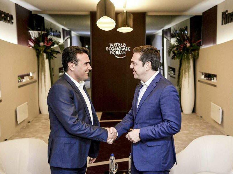 zaev-tsipras