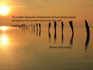 skepsi-15-06