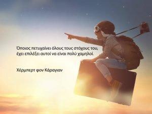 skepsi-28-06