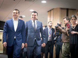 zaef-tsipras