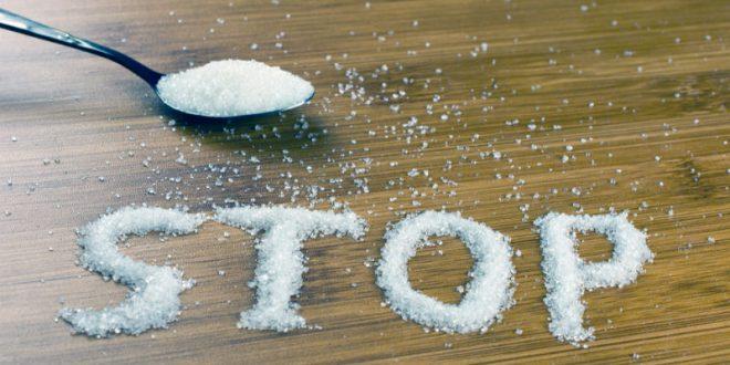 Επιτρέπεται η ζάχαρη στη δίαιτα;