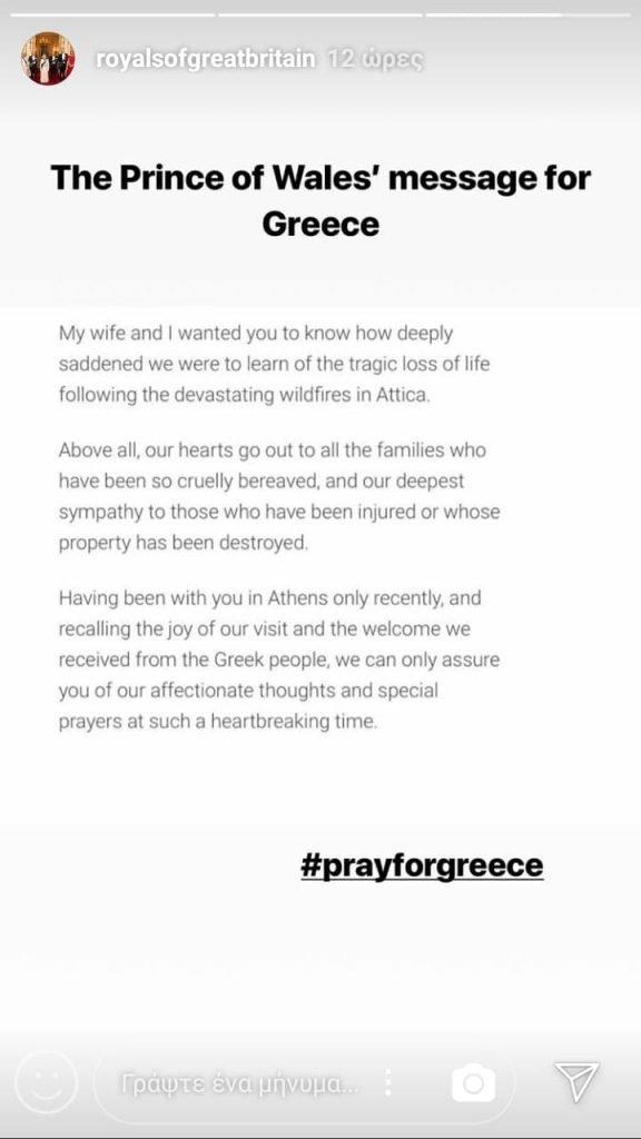 #prayforgreece