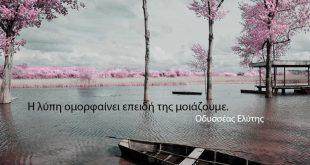 skepsi-30-08'