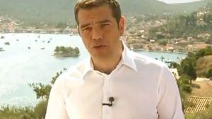 tsipras-ithaki