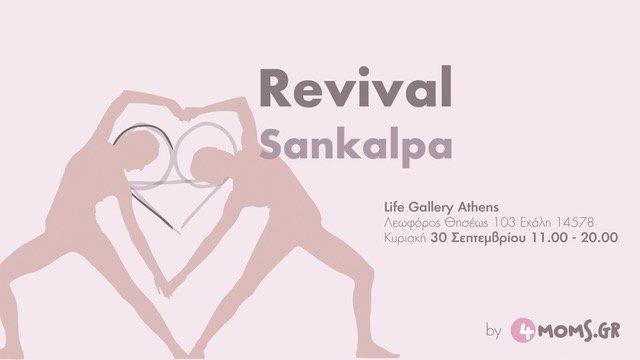 4momsgr-revival-sankalpa