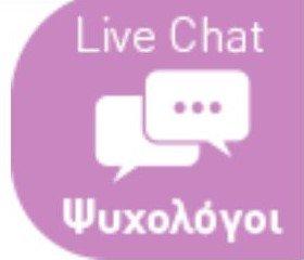 live chat boro
