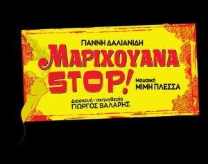 marichouana-stop