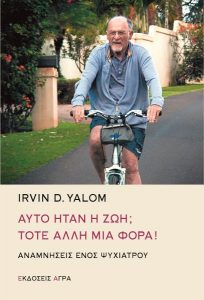 yalom_book_cover