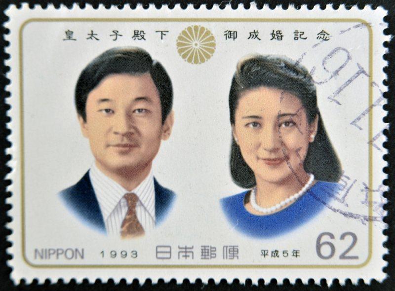masako