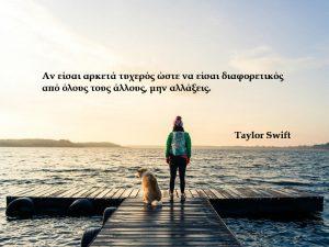 skepsi-03-12