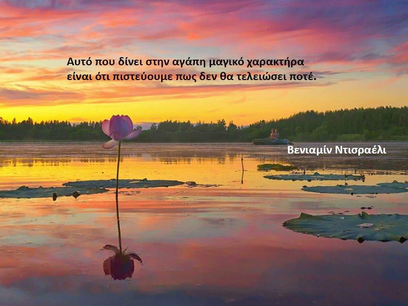 skepsi-02-02