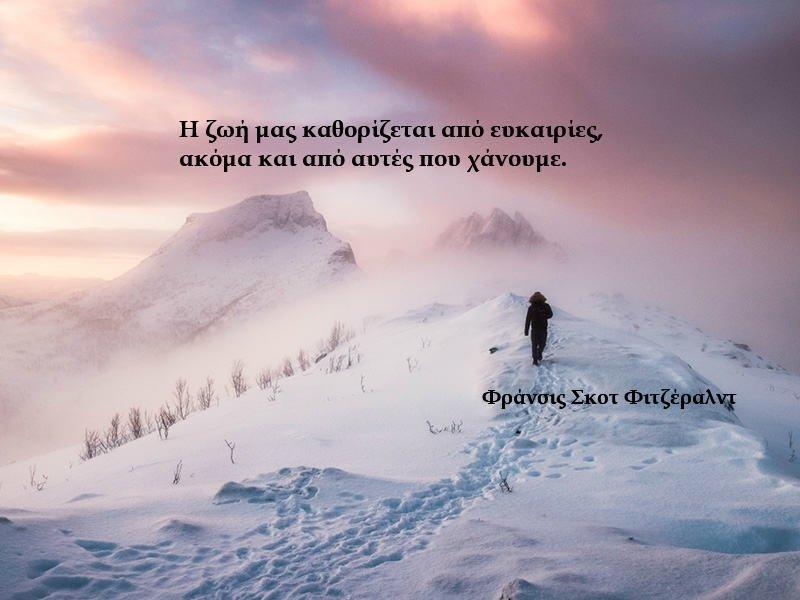 skepsi-04-01