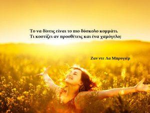 skepsi-06-01