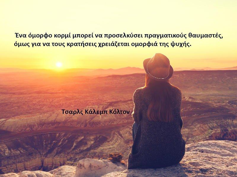 skepsi-11-01