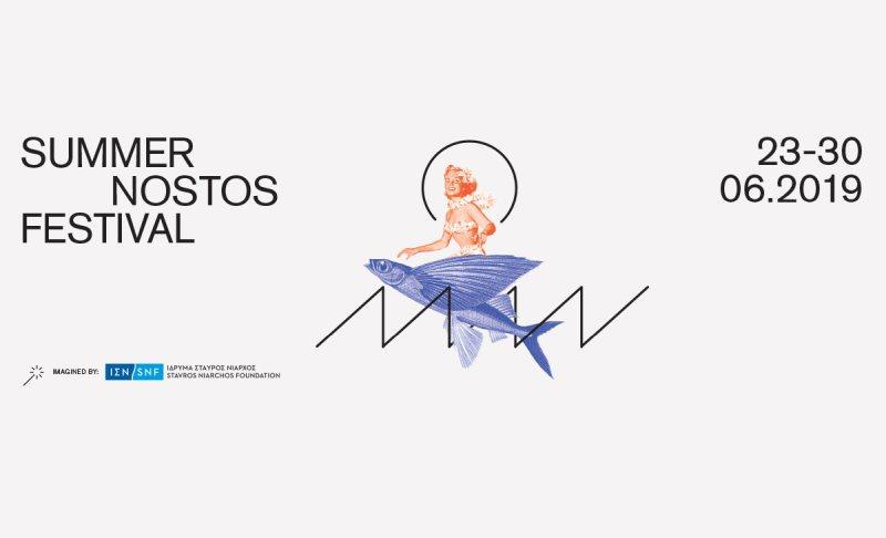 summer-nostos-festival-2019