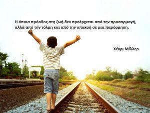 skepsi-16-02