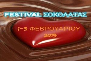 festival-sokolatas
