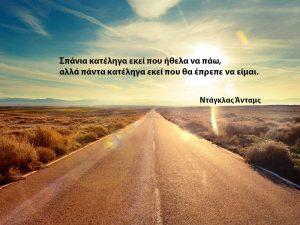 skepsi-27-02