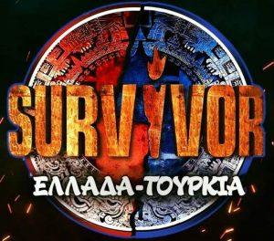 survivor-ellada-tourkia-2