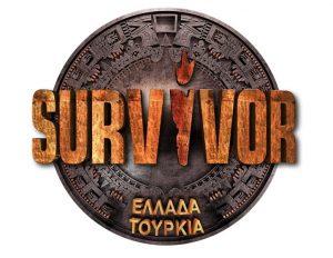 survivor-ellada-tourkia