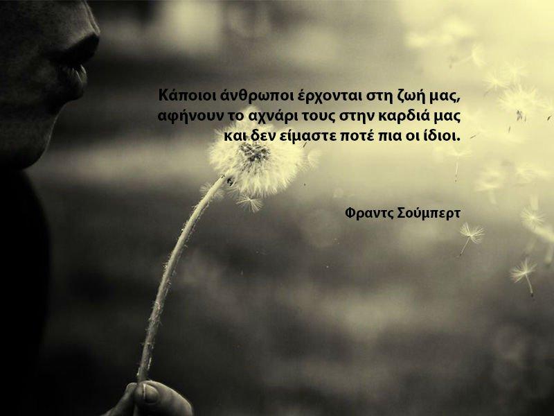 skepsi-09-03
