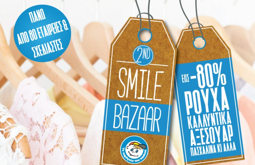 2nd Bazaar smile