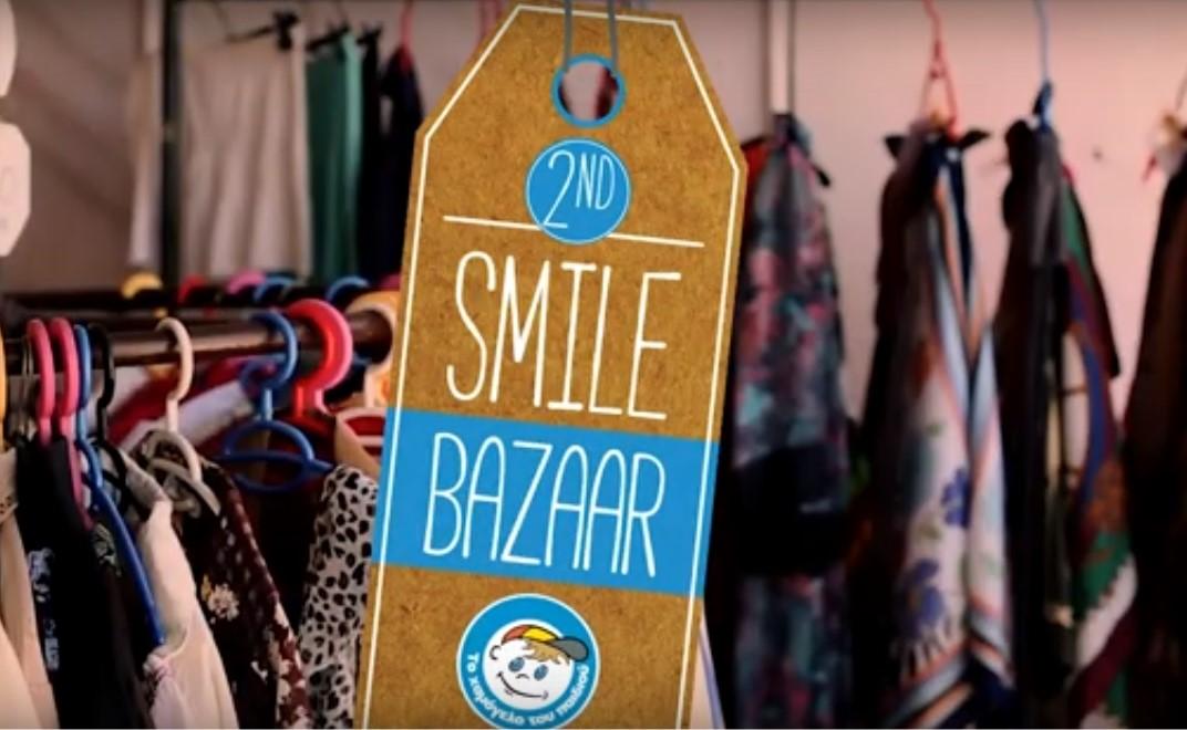 2nd bazaar smile